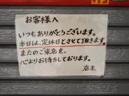 IMG_20170919_121317.jpg