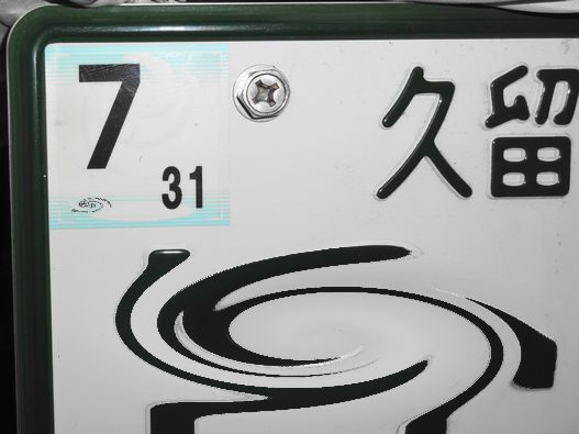 DSC03024 (1).JPG